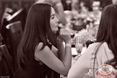 Мужские радости, 7 октября 2014 - Ресторан «Максимилианс» Уфа - 07