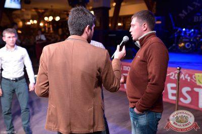 Мужские радости, 7 октября 2014 - Ресторан «Максимилианс» Уфа - 11