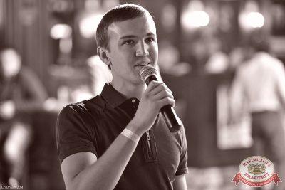 Мужские радости, 7 октября 2014 - Ресторан «Максимилианс» Уфа - 14