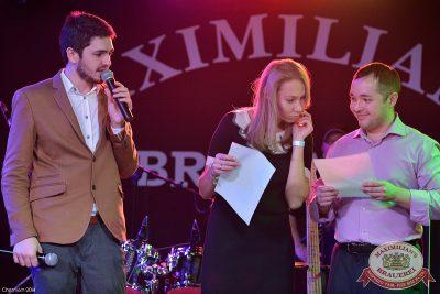 Мужские радости, 7 октября 2014 - Ресторан «Максимилианс» Уфа - 17