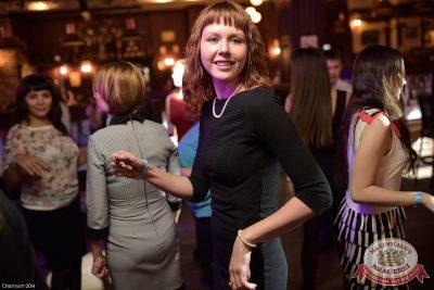 Мужские радости, 7 октября 2014 - Ресторан «Максимилианс» Уфа - 20
