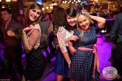 Мужские радости, 7 октября 2014 - Ресторан «Максимилианс» Уфа - 22