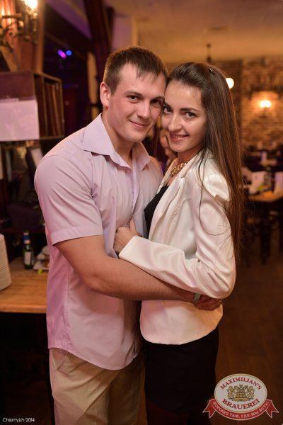Мужские радости, 7 октября 2014 - Ресторан «Максимилианс» Уфа - 24
