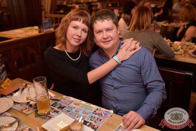 Мужские радости, 7 октября 2014 - Ресторан «Максимилианс» Уфа - 25