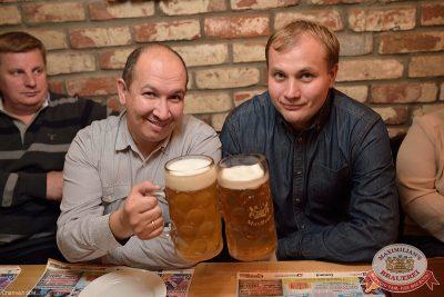 Мужские радости, 7 октября 2014 - Ресторан «Максимилианс» Уфа - 28