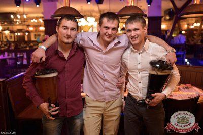 Мужские радости, 7 октября 2014 - Ресторан «Максимилианс» Уфа - 29