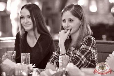 Мужские радости, 14 октября 2014 - Ресторан «Максимилианс» Уфа - 04