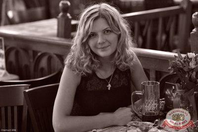 Мужские радости, 14 октября 2014 - Ресторан «Максимилианс» Уфа - 05
