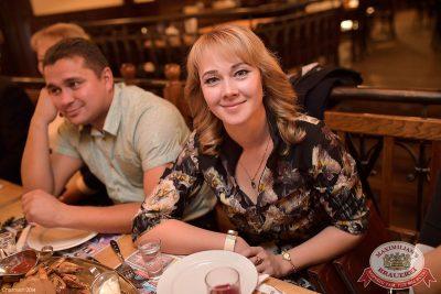 Мужские радости, 14 октября 2014 - Ресторан «Максимилианс» Уфа - 08