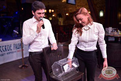 Мужские радости, 14 октября 2014 - Ресторан «Максимилианс» Уфа - 19