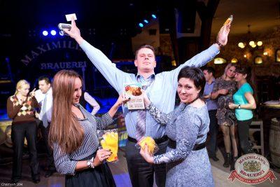 Мужские радости: финал. 21 октября 2014 - Ресторан «Максимилианс» Уфа - 12