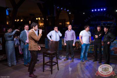 Мужские радости: финал. 21 октября 2014 - Ресторан «Максимилианс» Уфа - 13