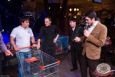 Мужские радости: финал. 21 октября 2014 - Ресторан «Максимилианс» Уфа - 14