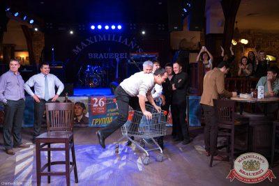Мужские радости: финал. 21 октября 2014 - Ресторан «Максимилианс» Уфа - 17