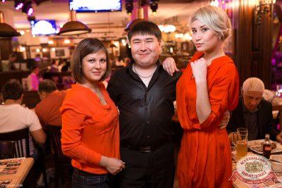 Мужские радости: финал. 21 октября 2014 - Ресторан «Максимилианс» Уфа - 25