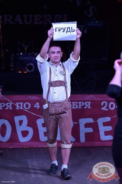 Мужские радости, 23 сентября 2014 - Ресторан «Максимилианс» Уфа - 11
