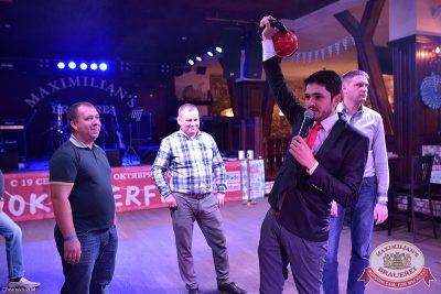 Мужские радости, 23 сентября 2014 - Ресторан «Максимилианс» Уфа - 18