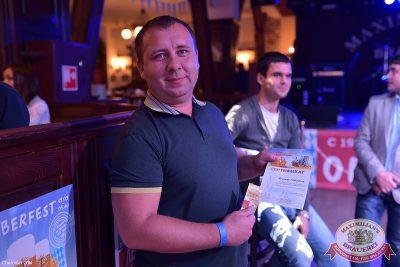 Мужские радости, 23 сентября 2014 - Ресторан «Максимилианс» Уфа - 20