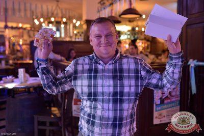 Мужские радости, 23 сентября 2014 - Ресторан «Максимилианс» Уфа - 21
