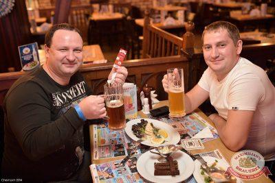 Мужские радости, 23 сентября 2014 - Ресторан «Максимилианс» Уфа - 26