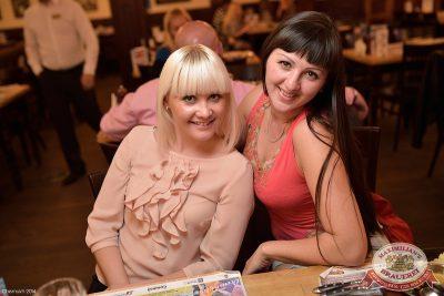 Мужские радости, 23 сентября 2014 - Ресторан «Максимилианс» Уфа - 28