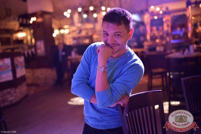 Мужские радости, 23 сентября 2014 - Ресторан «Максимилианс» Уфа - 29