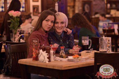 Мужские радости, 2 декабря 2014 - Ресторан «Максимилианс» Уфа - 04