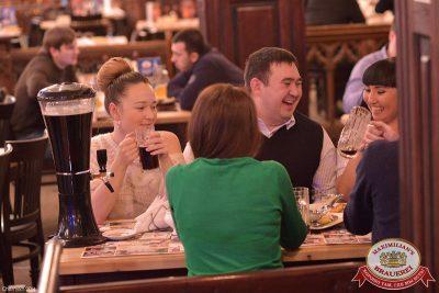 Мужские радости, 2 декабря 2014 - Ресторан «Максимилианс» Уфа - 06
