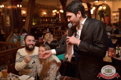 Мужские радости, 2 декабря 2014 - Ресторан «Максимилианс» Уфа - 07