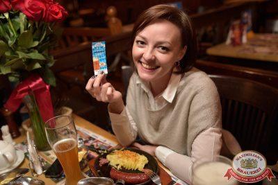 Мужские радости, 2 декабря 2014 - Ресторан «Максимилианс» Уфа - 08
