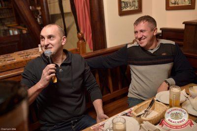 Мужские радости, 2 декабря 2014 - Ресторан «Максимилианс» Уфа - 09