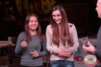 Мужские радости, 2 декабря 2014 - Ресторан «Максимилианс» Уфа - 12