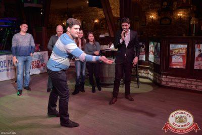 Мужские радости, 2 декабря 2014 - Ресторан «Максимилианс» Уфа - 14