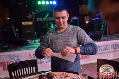 Мужские радости, 2 декабря 2014 - Ресторан «Максимилианс» Уфа - 16