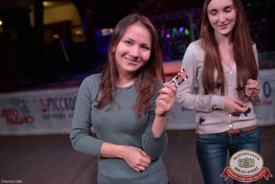 Мужские радости, 2 декабря 2014 - Ресторан «Максимилианс» Уфа - 19