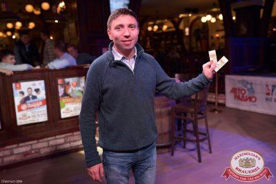 Мужские радости, 2 декабря 2014 - Ресторан «Максимилианс» Уфа - 21