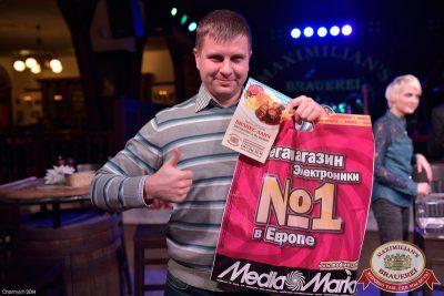 Мужские радости, 2 декабря 2014 - Ресторан «Максимилианс» Уфа - 22