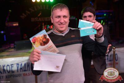 Мужские радости, 2 декабря 2014 - Ресторан «Максимилианс» Уфа - 23