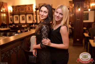 Мужские радости, 2 декабря 2014 - Ресторан «Максимилианс» Уфа - 26