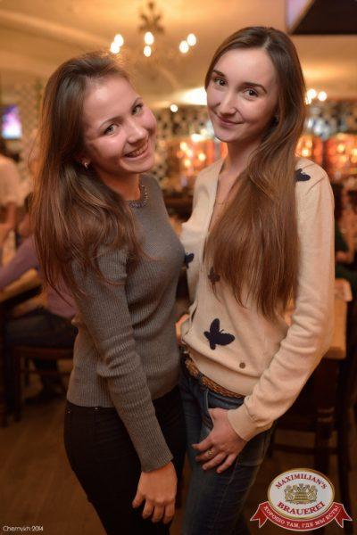 Мужские радости, 2 декабря 2014 - Ресторан «Максимилианс» Уфа - 28