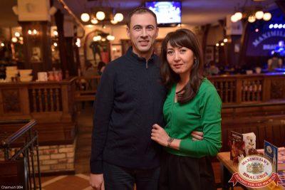 Мужские радости, 2 декабря 2014 - Ресторан «Максимилианс» Уфа - 29