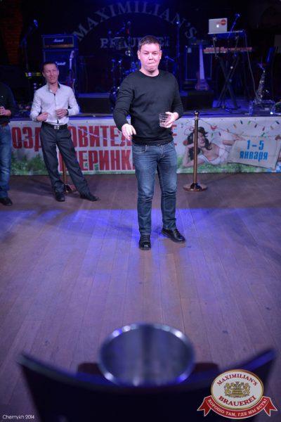 Мужские радости, 9 декабря 2014 - Ресторан «Максимилианс» Уфа - 02