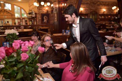 Мужские радости, 9 декабря 2014 - Ресторан «Максимилианс» Уфа - 05