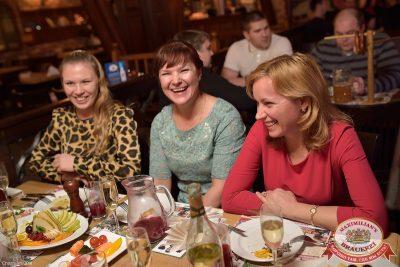 Мужские радости, 9 декабря 2014 - Ресторан «Максимилианс» Уфа - 06