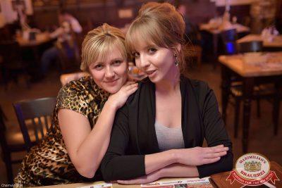 Мужские радости, 9 декабря 2014 - Ресторан «Максимилианс» Уфа - 08