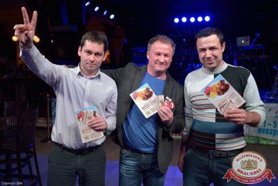 Мужские радости, 9 декабря 2014 - Ресторан «Максимилианс» Уфа - 13