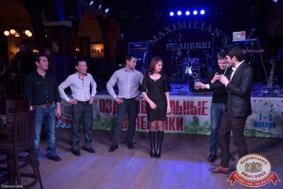 Мужские радости, 9 декабря 2014 - Ресторан «Максимилианс» Уфа - 14