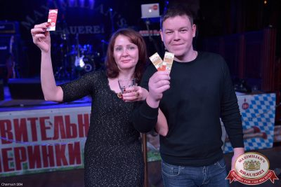 Мужские радости, 9 декабря 2014 - Ресторан «Максимилианс» Уфа - 17
