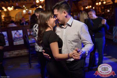Мужские радости, 9 декабря 2014 - Ресторан «Максимилианс» Уфа - 23