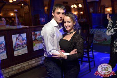 Мужские радости, 9 декабря 2014 - Ресторан «Максимилианс» Уфа - 24